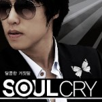 Purchase Soul Cry MP3