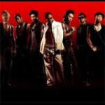 Purchase Exile MP3