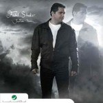 Purchase Fadl Shaker MP3