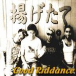 Purchase Good Riddance MP3