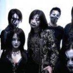 Purchase ChthoniC MP3