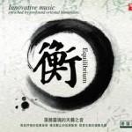 Purchase Wang Wei MP3
