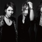 Purchase The Gazette MP3